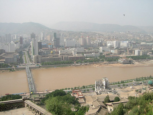 Yellow River China photo