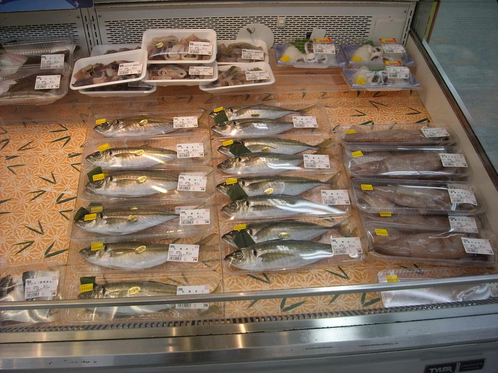 fish in supermarket fotografia